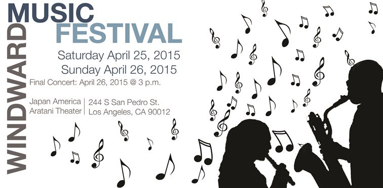Windward Music Festival April 25 & 26