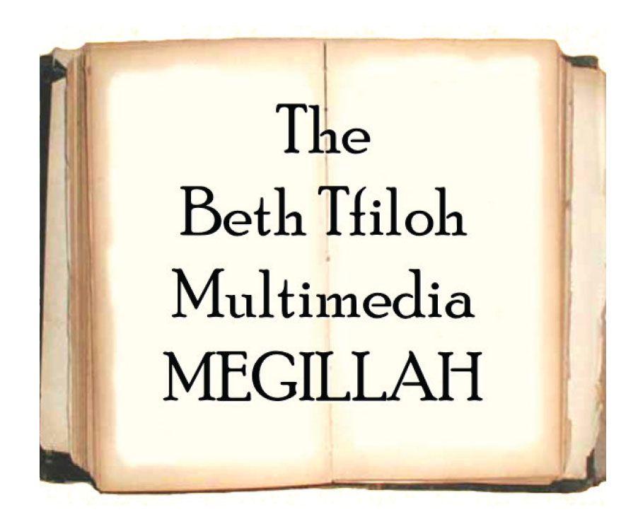 BT Multimedia Megillah